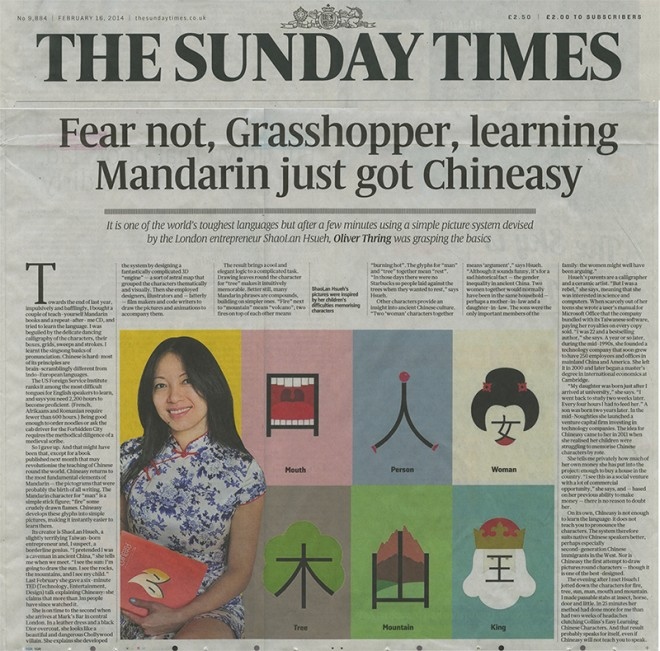 Sunday times article 160214 (1)