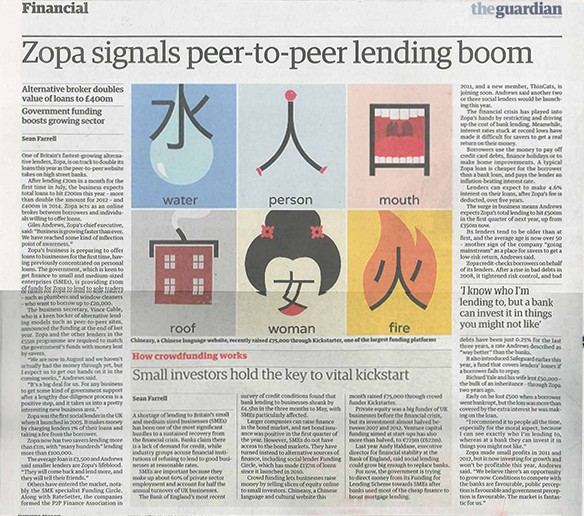 ChineasyPress_TheGuardian