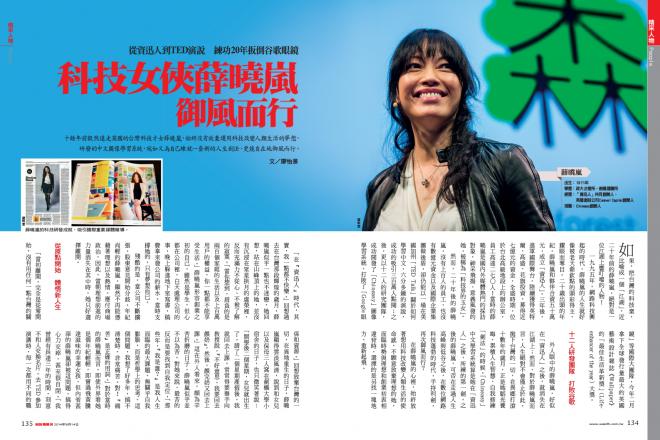Wealth Magazine-1